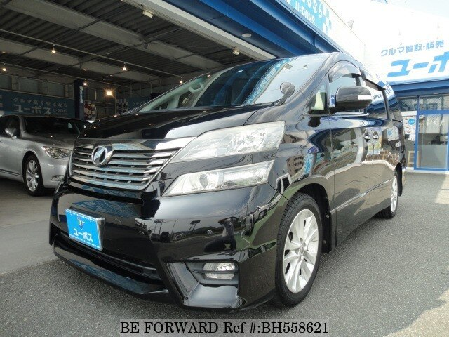 Used 2010 TOYOTA VELLFIRE BH558621 for Sale