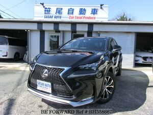 Used 2015 LEXUS NX BH558667 for Sale