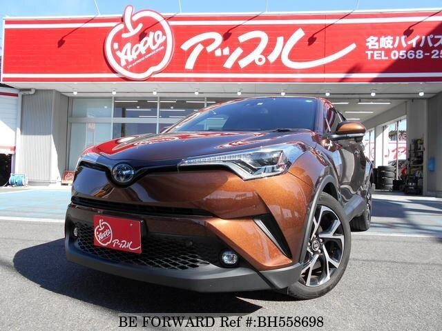 Used 2019 TOYOTA C-HR BH558698 for Sale
