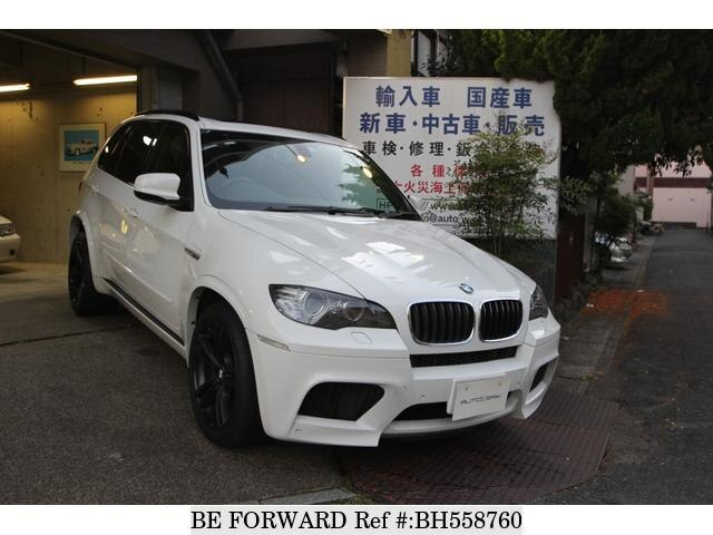Used 2010 BMW X5 BH558760 for Sale