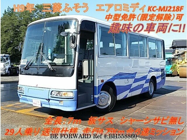 Used 1997 MITSUBISHI FUSO AERO MIDI BH558860 for Sale