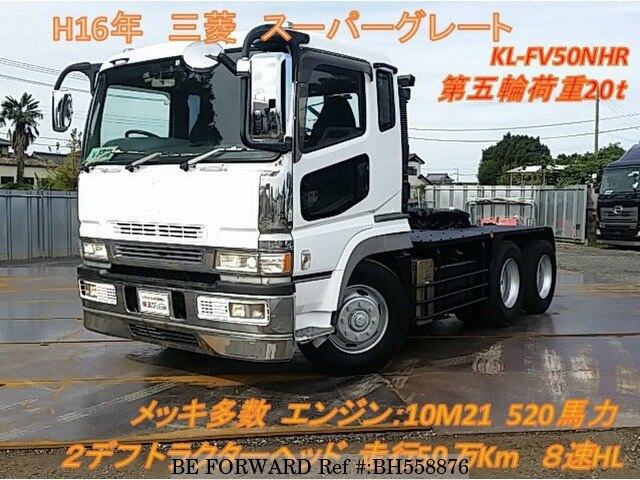 Used 2004 MITSUBISHI FUSO SUPER GREAT BH558876 for Sale