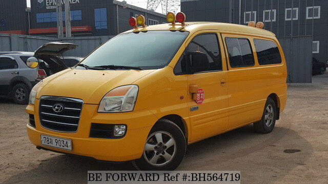 Used 2006 HYUNDAI STAREX BH564719 for Sale