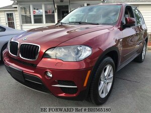Used 2011 BMW X5 BH565180 for Sale
