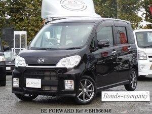 Used 2010 DAIHATSU TANTO BH566946 for Sale