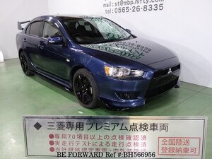 Used 2007 MITSUBISHI GALANT FORTIS BH566956 for Sale