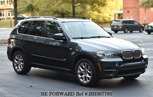 Used 2013 BMW X5 BH567795 for Sale
