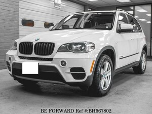 Used 2013 BMW X5 BH567802 for Sale