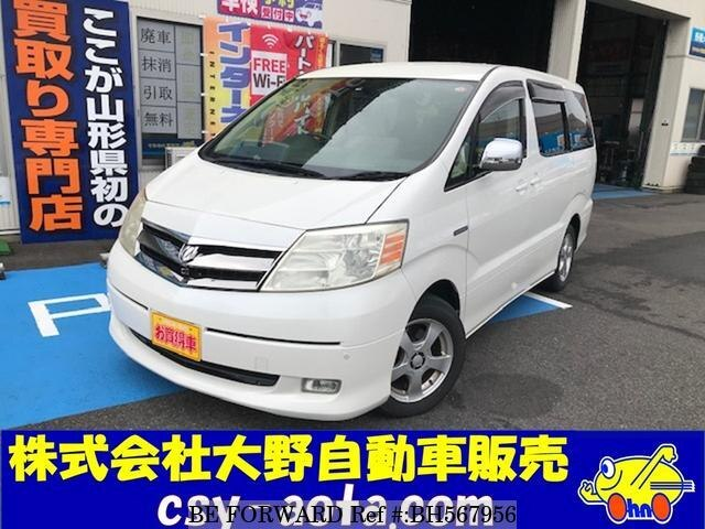 Used 2004 TOYOTA ALPHARD HYBRID BH567956 for Sale