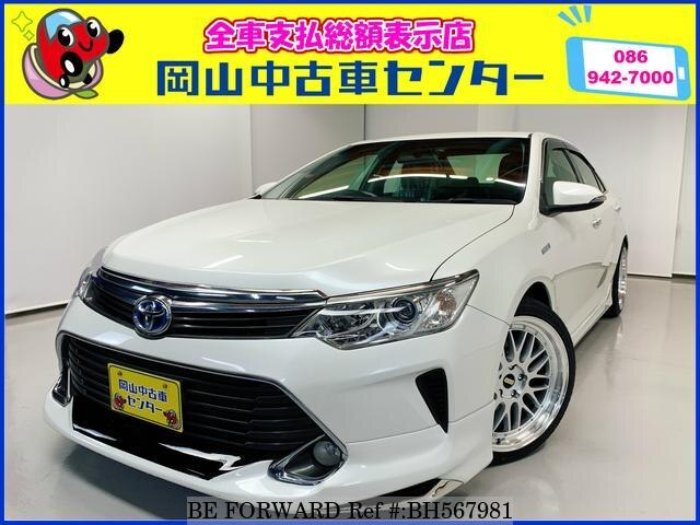 Used 2015 TOYOTA CAMRY BH567981 for Sale