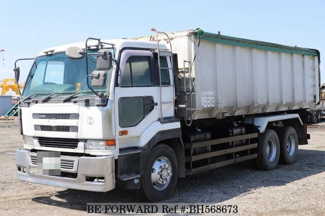 Used 2005 UD TRUCKS QUON BH568673 for Sale