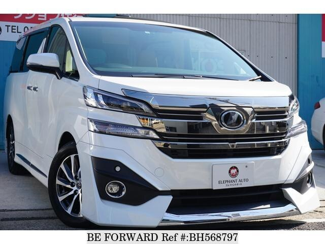 Used 2015 TOYOTA VELLFIRE BH568797 for Sale