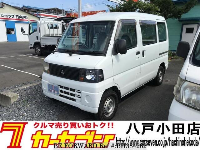 Used 2007 MITSUBISHI MINICAB VAN BH384262 for Sale