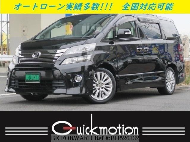Used 2012 TOYOTA VELLFIRE BH526332 for Sale