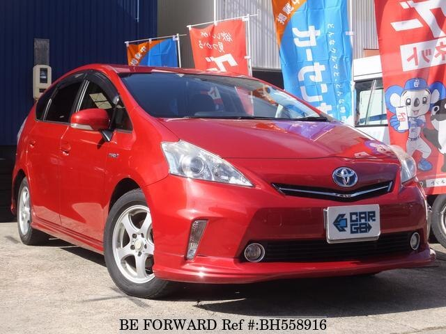Used 2013 TOYOTA PRIUS ALPHA BH558916 for Sale