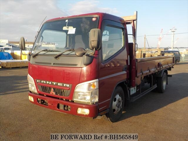 Used 2006 MITSUBISHI CANTER BH565849 for Sale