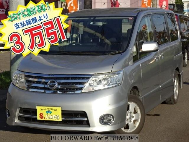 Used 2009 NISSAN SERENA BH567948 for Sale