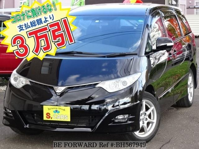 Used 2006 TOYOTA ESTIMA BH567949 for Sale