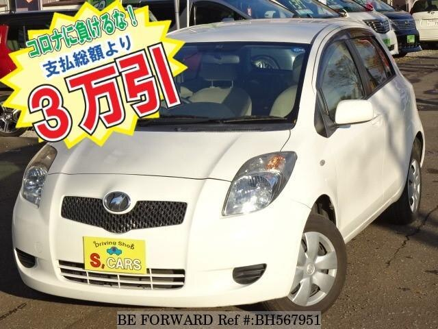 Used 2007 TOYOTA VITZ BH567951 for Sale