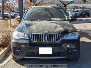 Used 2013 BMW X5 BH569537 for Sale