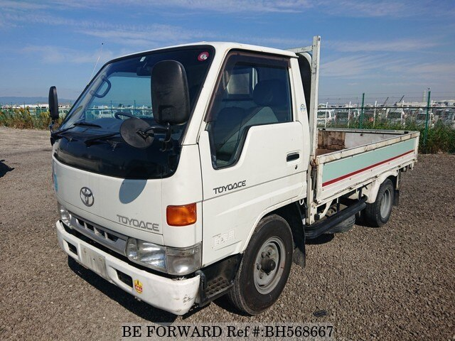 Used 1996 TOYOTA TOYOACE BH568667 for Sale