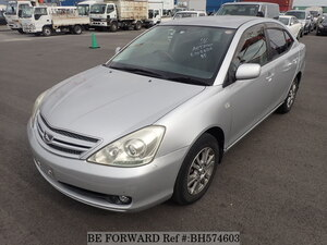 Used 2005 TOYOTA ALLION BH574603 for Sale
