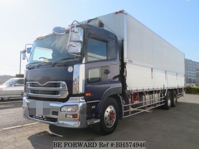 Used 2006 UD TRUCKS QUON BH574946 for Sale