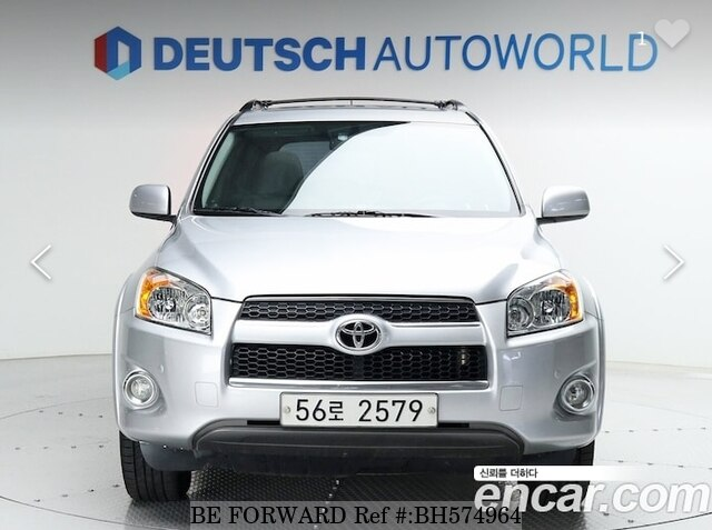 Used 2011 TOYOTA RAV4 BH574964 for Sale