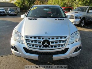 Used 2011 MERCEDES-BENZ M-CLASS BH575054 for Sale