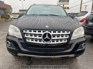 Used 2011 MERCEDES-BENZ M-CLASS BH575157 for Sale