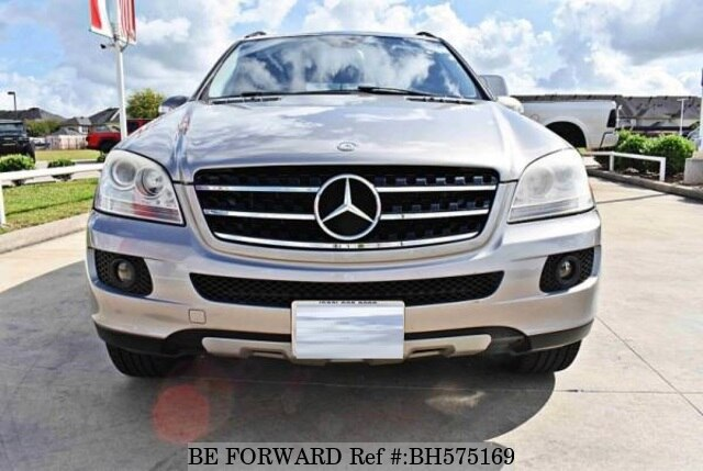 Used 2007 MERCEDES-BENZ M-CLASS BH575169 for Sale