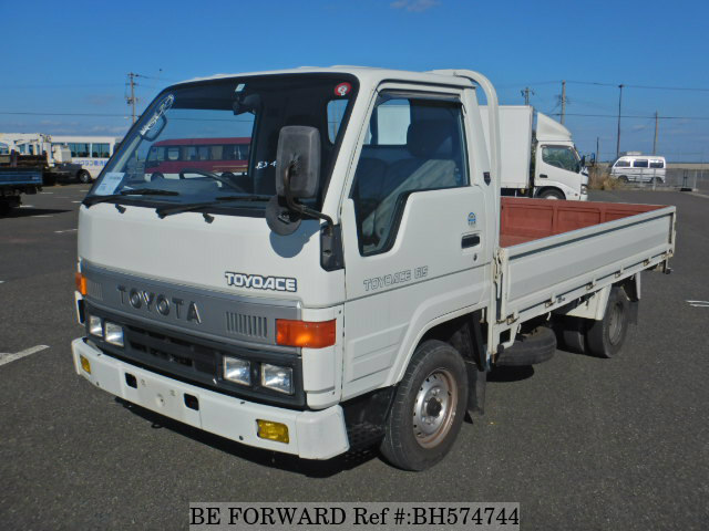 Used 1993 TOYOTA TOYOACE BH574744 for Sale