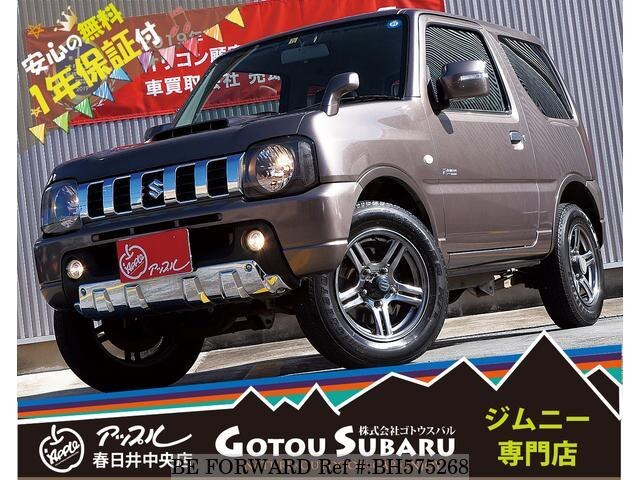 Used 2013 SUZUKI JIMNY BH575268 for Sale