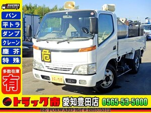 Used 2002 TOYOTA TOYOACE BH575312 for Sale