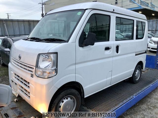 Used 2015 NISSAN CLIPPER VAN BH575515 for Sale