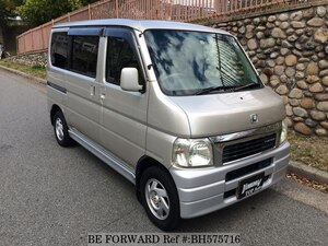 Used 2000 HONDA VAMOS BH575716 for Sale