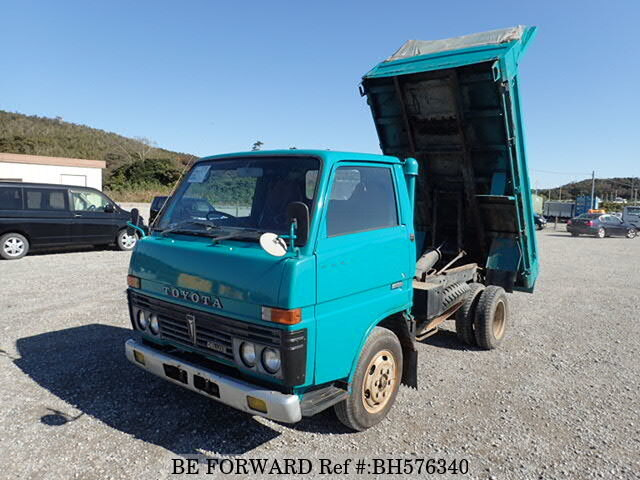 Used 1979 TOYOTA DYNA TRUCK BH576340 for Sale