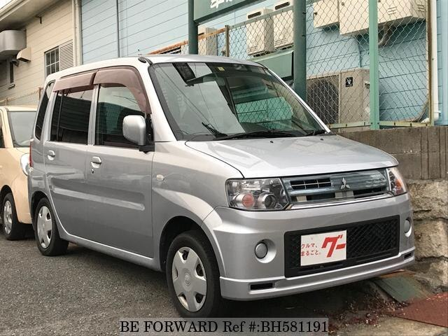 Used 2008 MITSUBISHI TOPPO BH581191 for Sale
