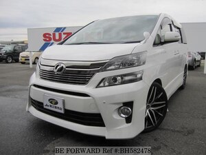 Used 2013 TOYOTA VELLFIRE BH582478 for Sale