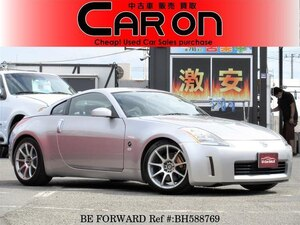 Used 2004 NISSAN FAIRLADY Z BH588769 for Sale