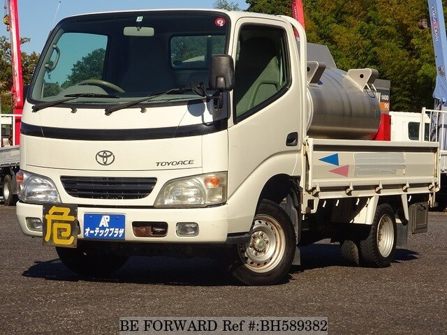 Used 2005 TOYOTA TOYOACE BH589382 for Sale
