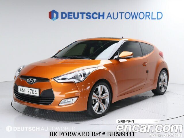 Used 2013 HYUNDAI VELOSTER BH589441 for Sale