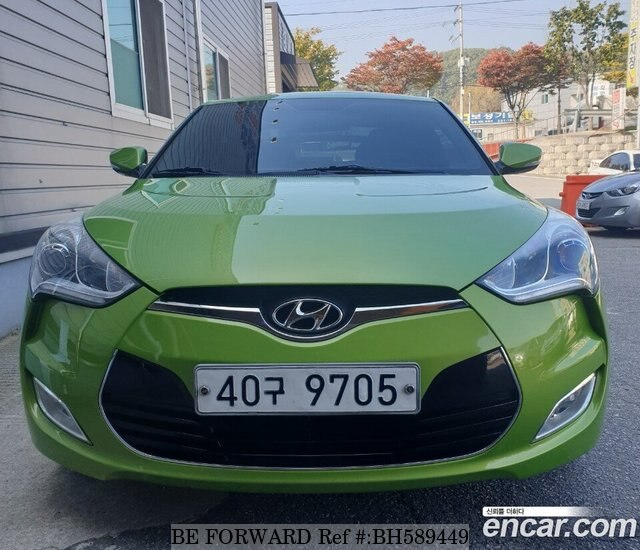 Used 2012 HYUNDAI VELOSTER BH589449 for Sale