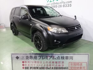 Used 2006 MITSUBISHI OUTLANDER BH589463 for Sale