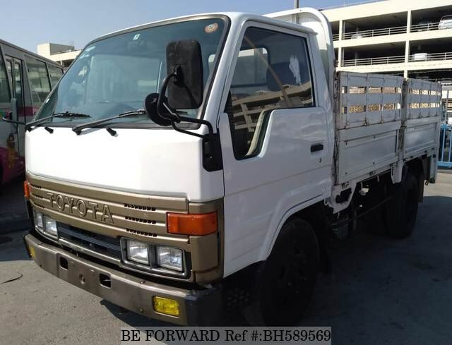 Used 1991 TOYOTA DYNA TRUCK BH589569 for Sale