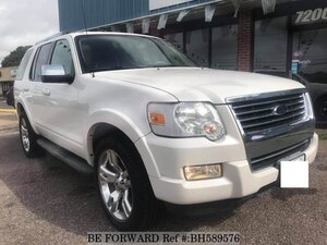 Used 2010 FORD EXPLORER BH589576 for Sale