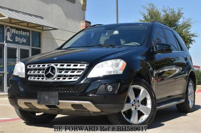 Used 2011 MERCEDES-BENZ M-CLASS BH589617 for Sale