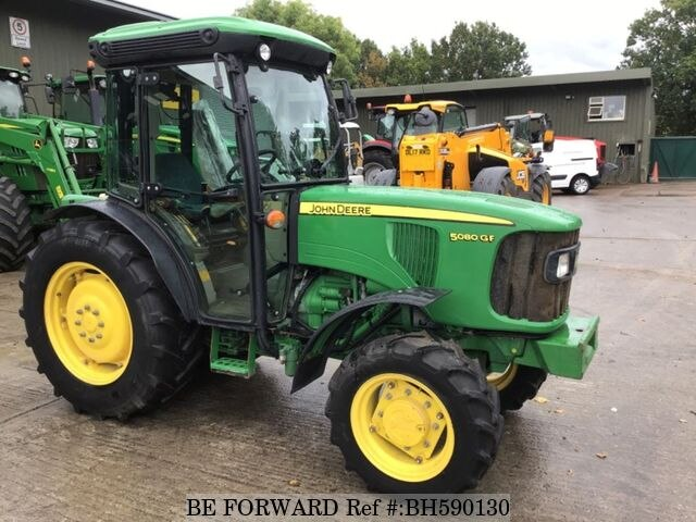 Used 2014 JOHN DEER JOHN DEER OTHERS BH590130 for Sale