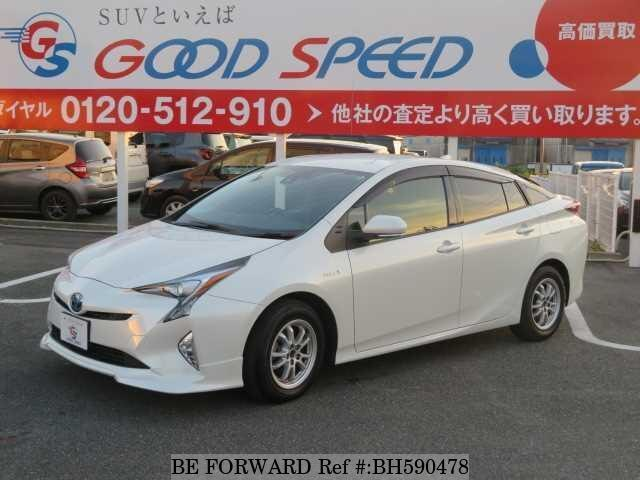 Used 2017 TOYOTA PRIUS BH590478 for Sale