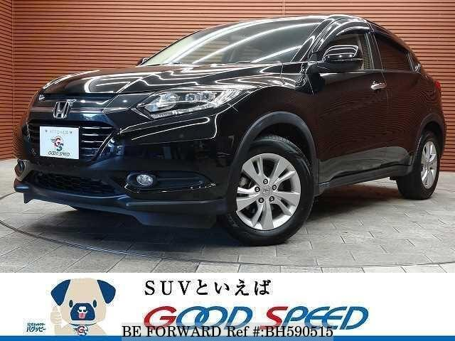 Used 2015 HONDA VEZEL BH590515 for Sale